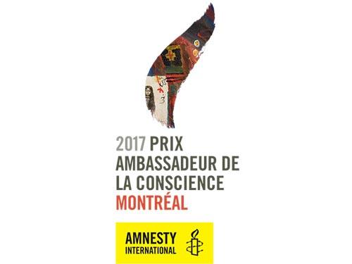 2017-prix-ambassadeur-de-la-conscience-lastral-montreal-2017-05-27-tickets-1606