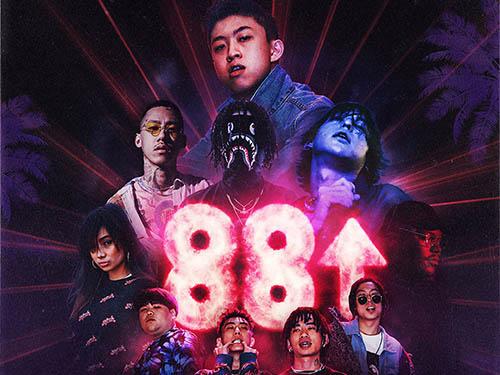 88rising-mtelus-montreal-2018-10-01-tickets-2180